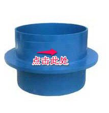 郑州刚性防水套管